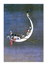 Babies Childhood Flight Illustrator: W. Heath Robinson Imagination Imprint: Laughing Elephant Moon New Child Wonder & Magic'