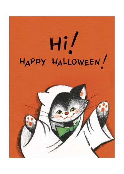 Kitty In Ghost Costume This adorable kitty bearing the gentlest of Halloween greetings is a reproduction of a mid-century greeting card.  INSIDE GREETING: Have a ghostly time!  OUTSIDE GREETING: Hi! Happy Halloween!