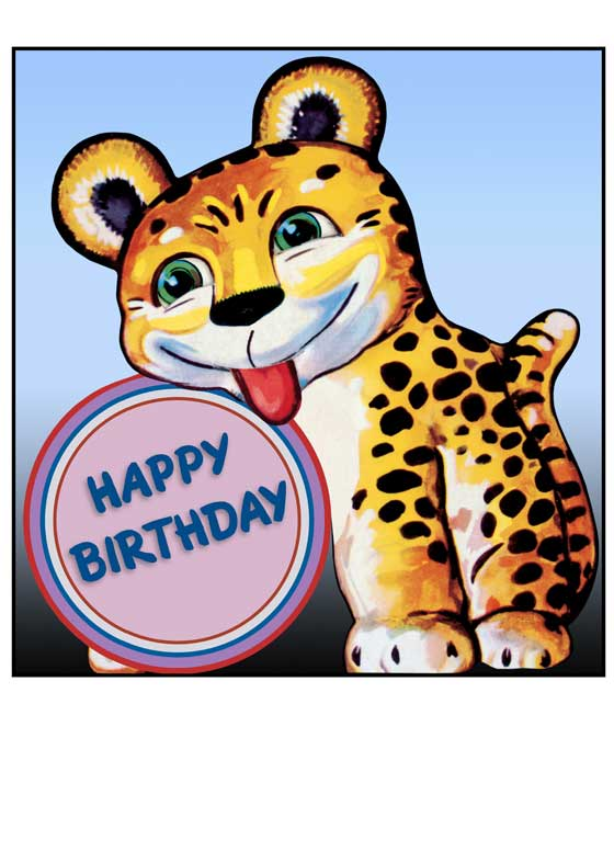 Silly Tiger | Birthday Greeting Cards