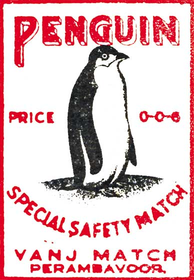 Penguin Special Safety Match  BLANK INSIDE  Our blank notecards are custom printed at our location in Seattle, WA. They come bagged with an envelope. We love illustration art from old children's books and early, printed ephemera. These cards reflect this interest in bringing delightful art back to life