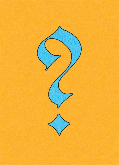 "Question Mark-Blank Greeting Card | Vintage Typography Graphic Design Greeting Cards ""Our blank notecards are custom printed at our location in Seattle, WA. They come bagged with an envelope. We love illustration art from old children's books and early, printed ephemera. These cards reflect this interest in bringing delightful art back to life."""