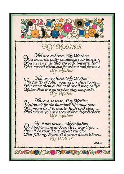 My Mother, You are so Brave - Poem with flowers | Mother's Day Greeting Cards This 1920s card is evocative of the much older practice of embroidering cloth samples with words and decorations.