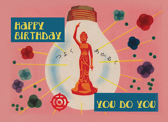 Birthday Light Bulb  OUTSIDE GREETING: Happy Birthday. You Do You   BLANK INSIDE  Our greeting cards are custom printed at our location in Seattle, WA. They come bagged with an envelope. We love illustration art from old children's books and early, printed ephemera. These cards reflect this interest in bringing delightful art back to life.