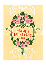 Art Nouveau Pink Flowers (Birthday Greeting Cards)