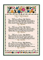My Mother, You are so Brave - Poem with flowers (Mother's Day Greeting Cards)