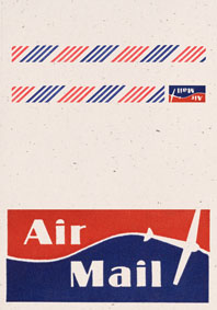 Graphic Aeroplane Cream (Aerogram Self Mailer Travel Greeting Cards)
