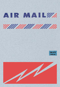 Air Mail Bolt Blue (Aerogram Self Mailer Travel Greeting Cards)