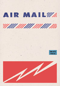 Air Mail Bolt Cream (Aerogram Self Mailer Travel Greeting Cards)