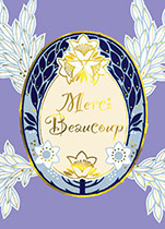 Merci Beaucoup with Oval Border (Thank You Greeting Cards)